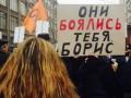 Убийство Немцова расследует специалист по делам  националистов – РБК