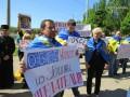 В Мариуполе митинговали под лозунгами