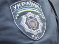 Хакеры взломали сайт львовской милиции и разместили рекламу наркотиков