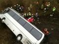 Разбившийся в Бельгии автобус с подростками был зарегистрирован в РФ