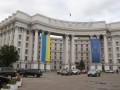 Россия блокирует расширение миссии ОБСЕ на границе с Украиной - МИД