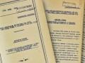 СБУ готовит передачу в свободный доступ архивов КГБ 1917-1991 годов