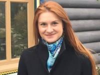 Арестованную в США россиянку оставят под стражей до суда
