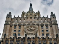 Удержу не знают - реакция МИД РФ на заявления США о войне