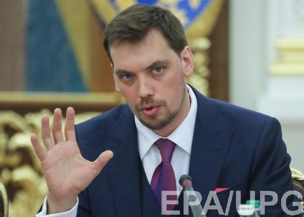Премьер-министр Алексей Гончарук представил новый бюджет