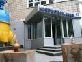 Тесть Насирова выиграл тендеры Киевводоконала на 53 миллиона