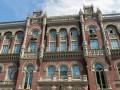 Падение украинской экономики за ІІ квартал превысит 10% - Нацбанк
