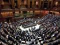 В Италии парламент поддержал пакет антикризисных мер