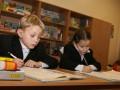 Новый учебный год: Сколько стоит собрать ребенка в школу