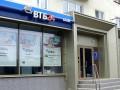 Глава Банка ВТБ заявляет, что украинской