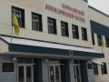 У Харьковского авиазавода появился американский инвестор