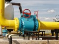 Газпром пустил газ в обход Украины по трубопроводу OPAL - СМИ