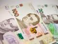 Инфляция снизится до 6,3%: НБУ улучшил прогнозы экономики Украины - отчет