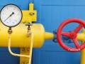 Нафтогаз может получать 37 млрд кубов реверсного газа из Европы