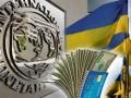 МВФ выставил Украине еще одно жесткое требование - СМИ