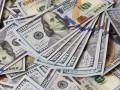 Доллар к концу дня снова пошел в рост на