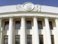 Ъ: В Украине могут запретить использование данных физлиц без разрешения