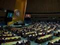 ООН создала фонд гумпомощи для жителей Донбасса