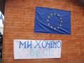 Что даст Украине политическая ассоциация с ЕС