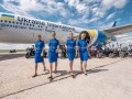 В МАУ рассказали о стоимости авиавиабилетов на Low Cost