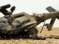 В Сирии сбили российский вертолет - СМИ