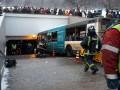 Смертельное ДТП в Москве: стало известно о состоянии пострадавших