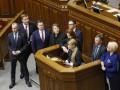 Партия Тимошенко начинает процедуру импичмента президента Порошенко