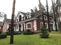 Журналисты показали дом Луценко