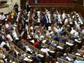 Рада предварительно согласилась сократить число нардепов