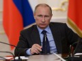В Кремле назвали условие участия Путина во встрече в Астане