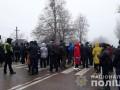 Трассу Харьков-Киев снова перекрыли