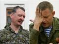 Стрелков назвал Захарченко