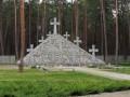 Украина чтит память жертв Большого террора