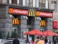 В Киеве из ресторанов Mcdonald's эвакуировали людей - СМИ