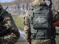 На границе с Молдовой стреляли: Трое раненных