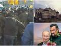 Итоги 3 ноября: замки закарпатских контрабандистов, стычки на Крещатике и гражданство РФ Стивена Сигала