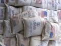 СМИ: Представители Единой России признались, что сотрудничали с  USAID за еду