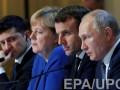 """""""Воли хватает"""": Меркель позитивно оценила переговоры Зеленского и Путина"""
