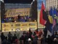 На Майдане провели вече за честные выборы