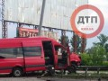 Под Киевом бус столкнулся с легковушкой, погиб человек