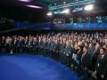 Состоялся съезд Оппозиционного блока