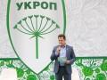 Суд конфисковал у партии УКРОП 469 тысяч гривен взносов
