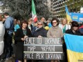 Италия хочет видеть автономию Донбасса - La Stampa