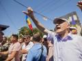 Народный протест в Молдове: призывы к всенародной забастовке