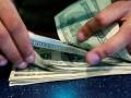 Прямые иностранные инвестиции в Украину увеличились на 2,6%