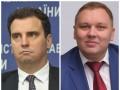 Нардеп Лещенко опубликовал скандальную переписку Абромавичуса с Пасишником