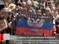 Флаг ДНР в Болгарии посол назвал грязной провокацией