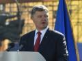 Выступление Петра Порошенко на Майдане: полное видео