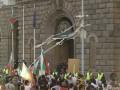 Митингующие в Болгарии требуют отставки правительства