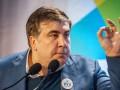 Саакашвили просит денег у народа, хочет из власти выгнать